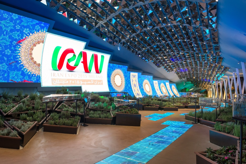 Linea Light per il padiglione Iran a Expo Milano