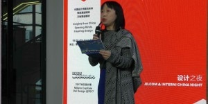 Maggie Yin, General Manager and Publisher of Interni China