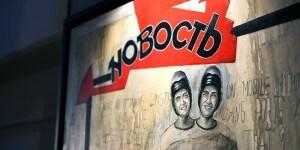 Bluesky _Noboctb(130x100cm)oil,2011 (dettaglio)_preview