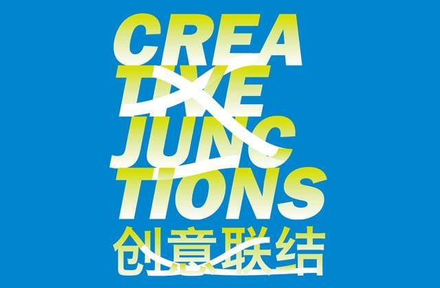 Creative Junctions