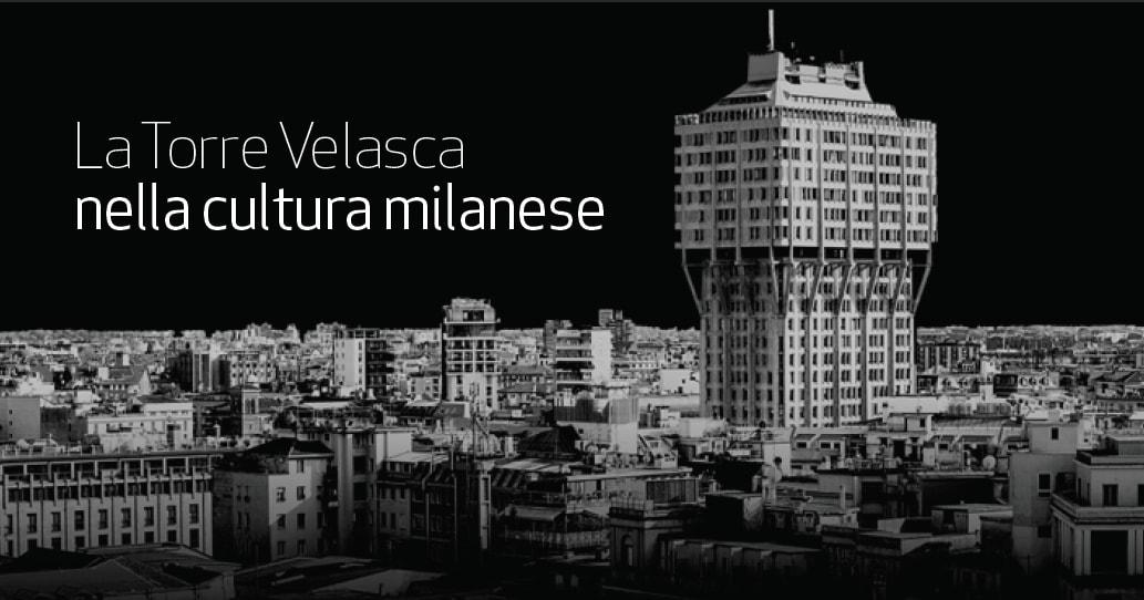 L'attualità della Torre Velasca