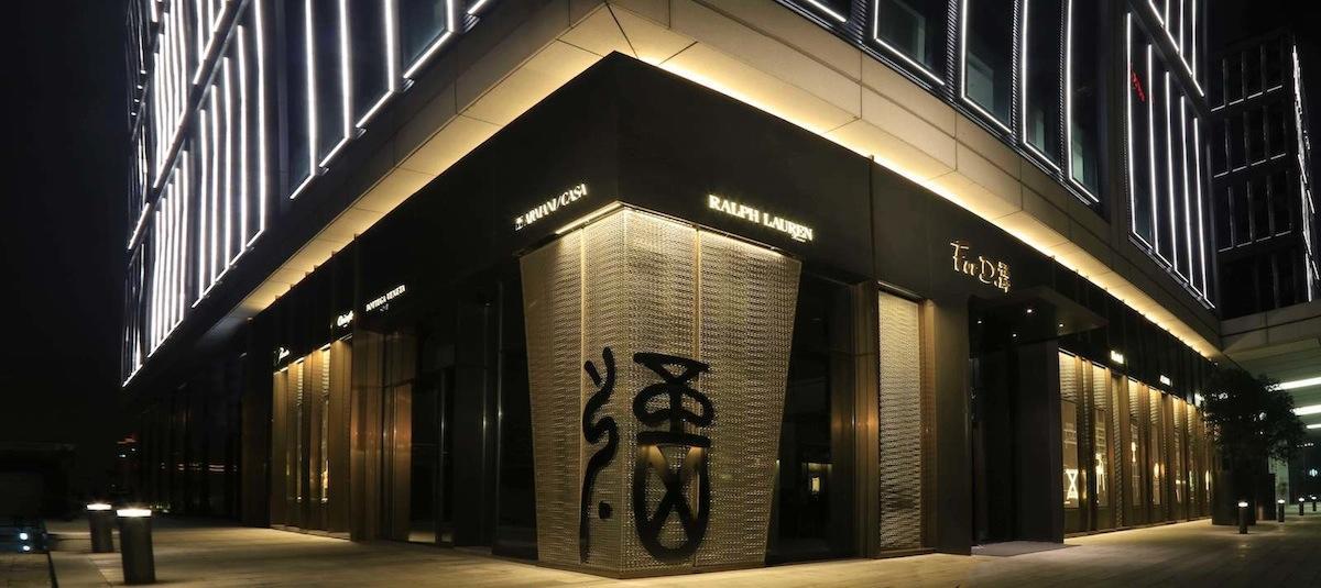 Un design store internazionale