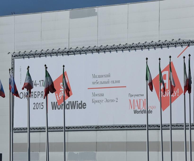 Saloni WorldWide Moscow