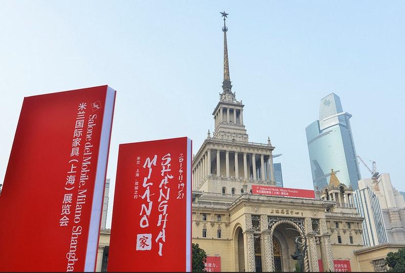 Successo per il Salone del Mobile.Milano Shanghai