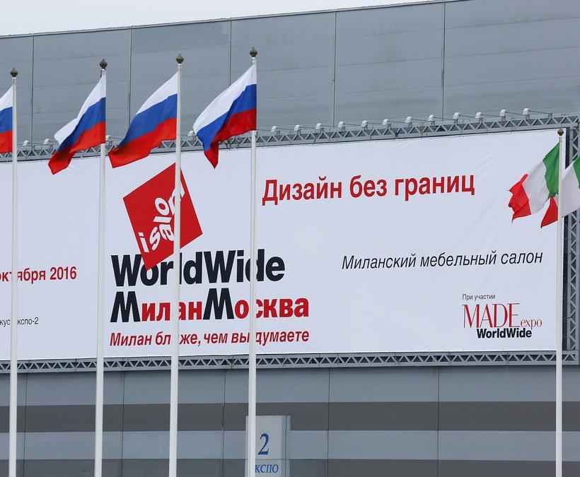 I Saloni WorldWide Moscow 2017