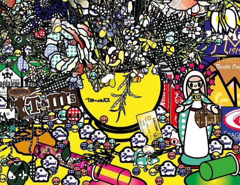 Tomoko Nagao: iridescent obsessions