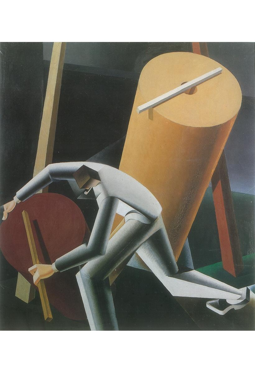 Bauhaus italiano