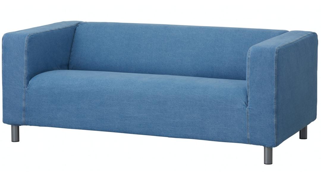 Ikea PE814089_dim