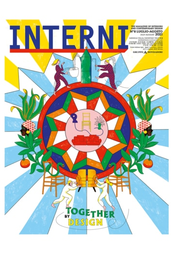 Interni2021_08_esterna